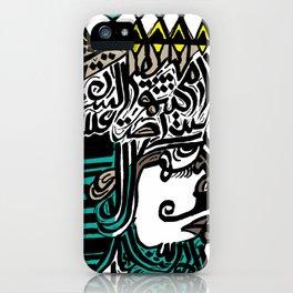 Sultan iPhone Case