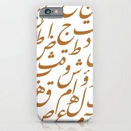 Golden Arabic Letters iPhone Case