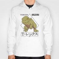 t rex Hoodies featuring T-rex by tokyon