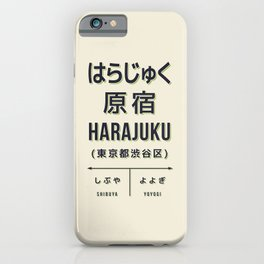 Vintage Japan Train Station Sign - Harajuku Tokyo Cream iPhone Case