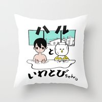 iwatobi Throw Pillows featuring Bath time with Haru and Iwatobi-chan by No Probbies