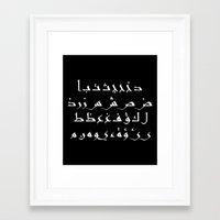 arabic Framed Art Prints featuring Arabic alphabet by Sara Eshak