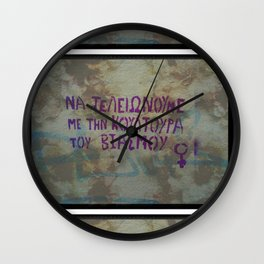 stencil one rose dark Wall Clock