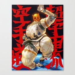 Super Space Karate Canvas Print