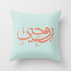 My Soul Loves You  Throw Pillow
