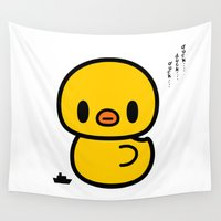 duck Wall Tapestries featuring duck duck duck.... by Ziqi
