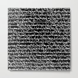Ancient Arabic Script // Black Metal Print