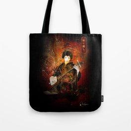 Arigato Tote Bag