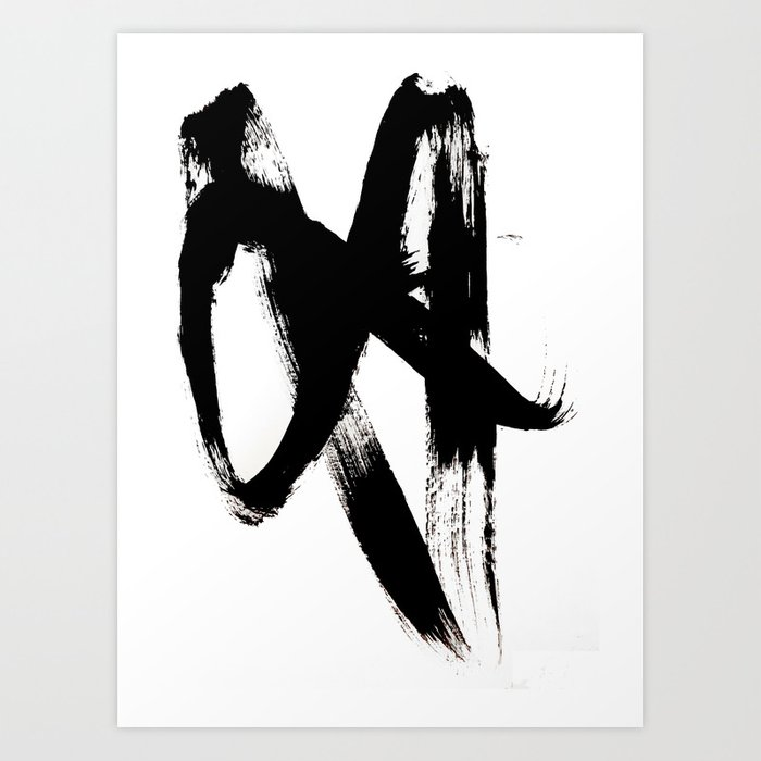 Brushstroke 2 - simple black and white Kunstdrucke