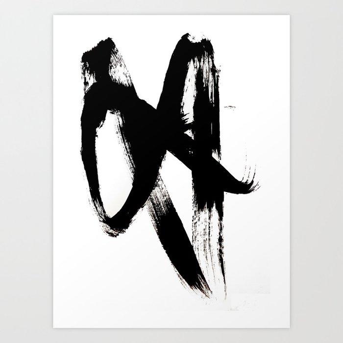 Brushstroke 2 - simple black and white Art Print