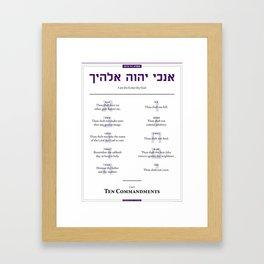 Ten Commandments Framed Art Print