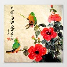 courting season Canvas Print