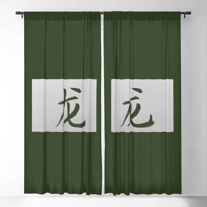 Chinese zodiac sign Dragon green Blackout Curtain by kultjers