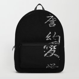 Japanese Orchids in Black Backpack