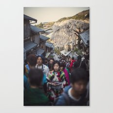 The Road to Kiyomizu, Kyoto, Japan 2015 Canvas Print