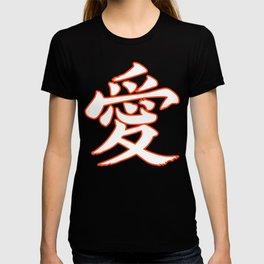 Eastern Love POPPY RED / Japanese character for love T-shirt