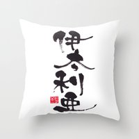 italy Throw Pillows featuring Italy by shunsuke art