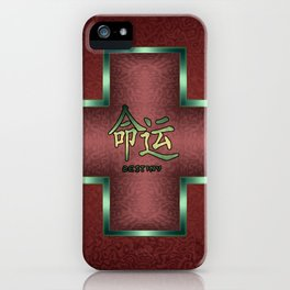 """""""Destiny"""" Chinese Calligraphy on Celtic Cross iPhone Case"""