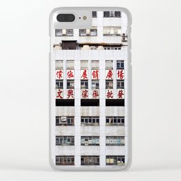 Asian Windows Clear iPhone Case