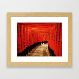 Red Gates Framed Art Print