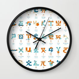BOPOMOFO Wall Clock