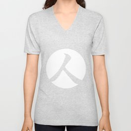 Cotton White Unisex V-Neck