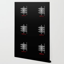 Save Earth in Japanese - Contemporay Gothic Cross Wallpaper