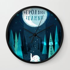 :::Happy bringer moon::: Wall Clock