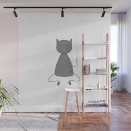 Cute grey colored cat Wall Mural