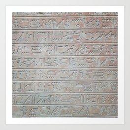 Gone Egyptian Art Print