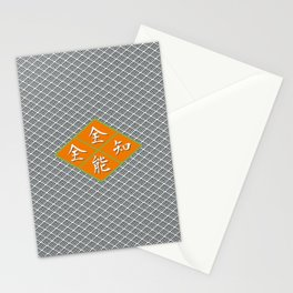 """""""Omniscient and omnipotent"""" in Kanji Stationery Cards"""