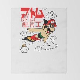 Atom Plumber Throw Blanket