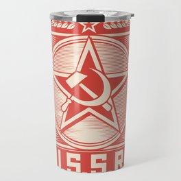 star, crossed hammer and sickle - ussr poster (socialism propaganda) Travel Mug