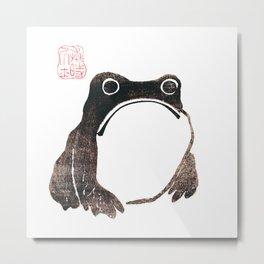 Matsumoto Hoji Frog Metal Print