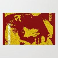 soviet Area & Throw Rugs featuring Vladimir Mayakovsky, Soviet Poet by Adam Metzner
