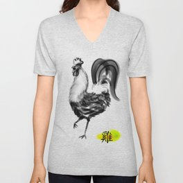 Chinese Ink Rooster Unisex V-Neck