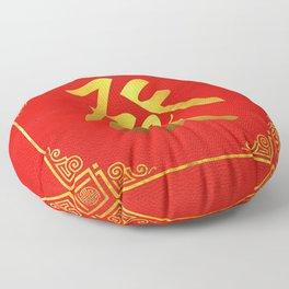 Golden Prosperity Feng Shui Symbol on Faux Leather Floor Pillow