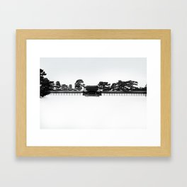 Blow #3 Framed Art Print