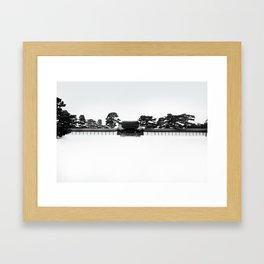 Blow #3 Framed Art Print