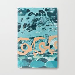 018.4: a bright contemporary abstract design in teal and peach by Alyssa Hamilton Art  Metal Print