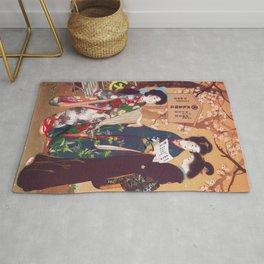 Vintage Oriental Kimono Shop Ad Rug