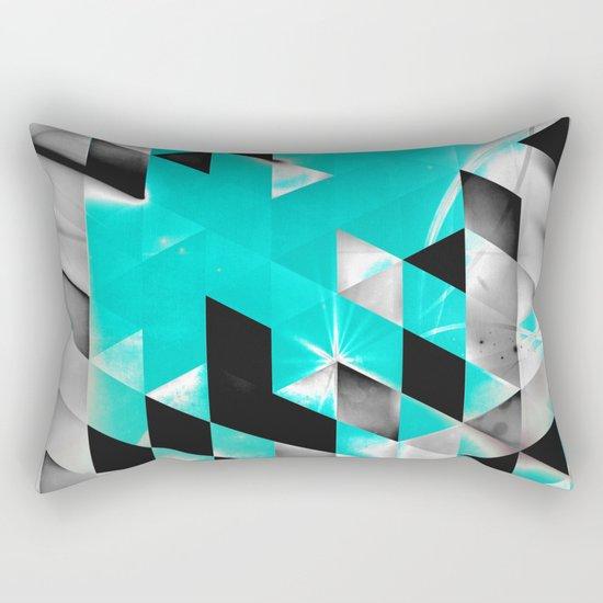 dylyvyry Rectangular Pillow