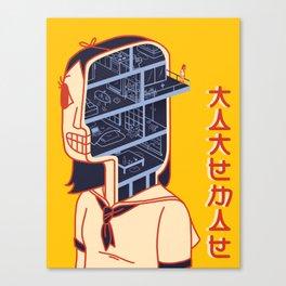Tatemae Canvas Print