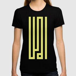 أمل T-shirt