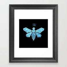 Chemical Blue Framed Art Print