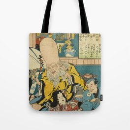 A long head Japanese person Ukiyo-e Tote Bag