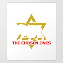 Star of david hebrew israelite yahwehs shirt Art Print