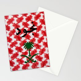 Njoud Stationery Cards