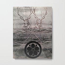 Masked Lady in Water Metal Print