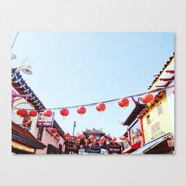 Los Angeles Chinatown Canvas Print
